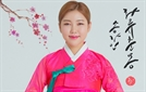 """송가인, '화류춘몽(1막 2장)' 발매 연기 """"높은 퀄리티 위해 긴급 수정"""""""
