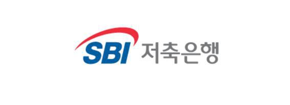 SBI저축은행, '코로나19' 극복 위한 금융지원… 성금 1억원 기부
