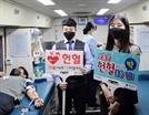 OK금융그룹, '코로나19' 극복 위한 '헌혈 캠페인' 진행