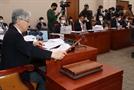 """무죄판결 2주만에 멈추는 '타다'..이재웅 """"국민의 선택권 빼앗겼다"""""""