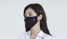 까스텔바작 KF94필터교체형 패션마스크 리오더 인기