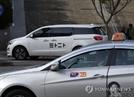 """'타다 금지법' 법사위 통과, 택시 4개단체 """"환영한다, 정책 지원 요구"""""""