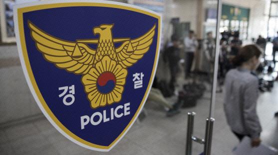 성추행 현행범이 '난 코로나19 자가격리중…' 지구대 임시 폐쇄