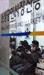 대출 받으려는 소상공인들로 붐비는 소상공인시장진흥공단