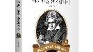 '당신에게 베토벤을 선물합니다'..베토벤 스토커 임현정의 선물