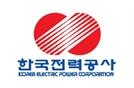 한전 그룹 '코로나 19' 성금 32억원 기탁