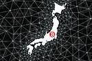 일본 금융당국이 글로벌 블록체인 연합체를 구축한다