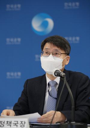 '경제악화 기간 가늠 어려워'…한은 '임시 금통위' 결단하나