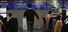 9·11 테러 이후 처음 서킷브레이커 발동된 유가증권시장