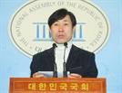 """하태경, 금태섭 경선 탈락에 """"민주당은 '더불어조국당'으로 개명하라"""""""