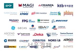 컨퍼런스 줄연기…글로벌 항공금융 '돈맥경화'