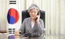 노르웨이, 강경화 전화 끊자마자 '한국인 아예 입국금지'