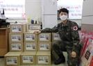 """""""코로나 의료 지원 위해..."""" 결혼·전역 미룬 군인들"""