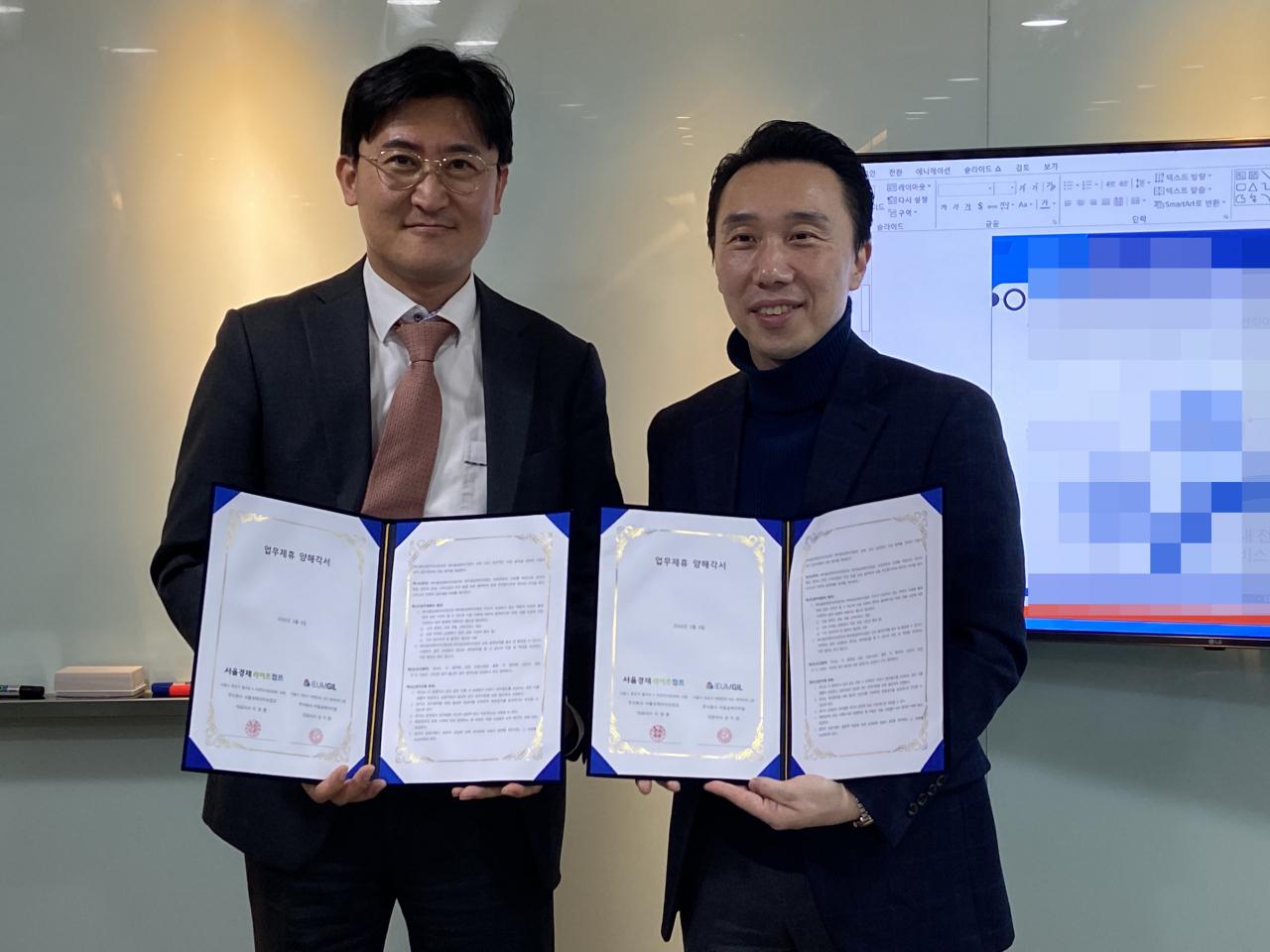 서울경제라이프점프-이음길, 한국형 전직지원서비스 모델 만든다