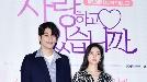 성훈-김소은, 어색해진 포즈 (사랑하고 있습니까 언론시사회)