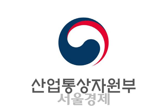 산업통상자원부, 코로나 19 성금 1,720만원 기탁