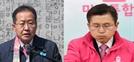 """홍준표 """"黃, 김형오에 속고 한선교에 배신당하고 이낙연에 밀리지만 힘내시라"""""""
