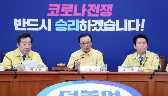 이해찬 '우리가 총선에서 압승해야 문재인 정부 안정화 가능'