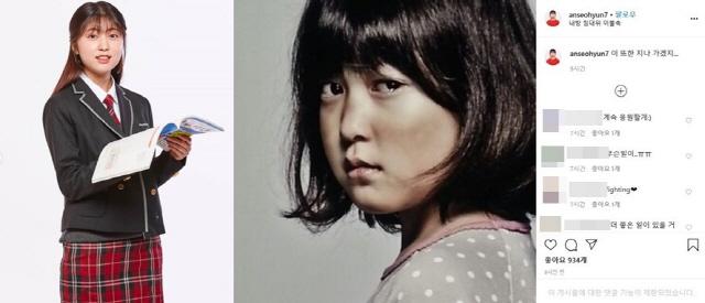 [SE★이슈]'학교 2020' 캐스팅 논란…'일방적 하차 통보' vs '계약 상태도 아냐'