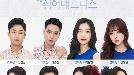 연극 '쉬어매드니스' 10차 프로덕션 캐스팅 공개..임정균·이승진·김번영 등