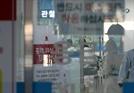 대구서 코로나19 20대 환자 '사이토카인 폭풍' 증상으로 위중