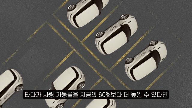 [영상]대한민국에서 혁신이 안되는 이유? 타다를 위한 3가지 변명[썸오리지널스]