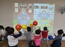 브이브이알, 놀이와 학습이 결합된 실감형 인터렉티브 유아교육 콘텐츠 '스포디' 출시