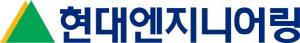 [2020서경하우징페어 - 현대ENG] 수원에 첫 '테라타워'…주택서 지식산업센터까지 영토확장