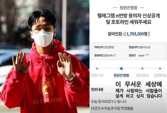 [SE★이슈]'n번방 사건'에 분노한 연예인들 '강건너 불구경 할 일 아니다'