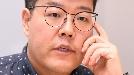"""[CEO&STORY] 류중희 대표 """"10년뒤 시장 지배할 스타트업 발굴...미래 보며 가치 키우죠"""""""
