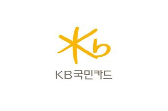 'KB국민카드로 서울시 혼잡통행료 자동 결제하세요'