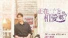 성훈· 김소은 '사랑하고 있습니까' 14개국 해외 선판매 확정