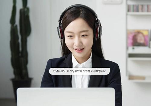 '언택트 채용' 삼성·LG·SK 대기업 중심 확산… 'AI역량검사' 도입기업 300개 돌파