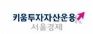 키움운용, 모닝스타 어워즈 베스트 한국 채권 운용사 선정