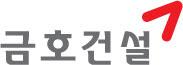 금호건설, 상반기 경력사원 모집…29일 접수 마감
