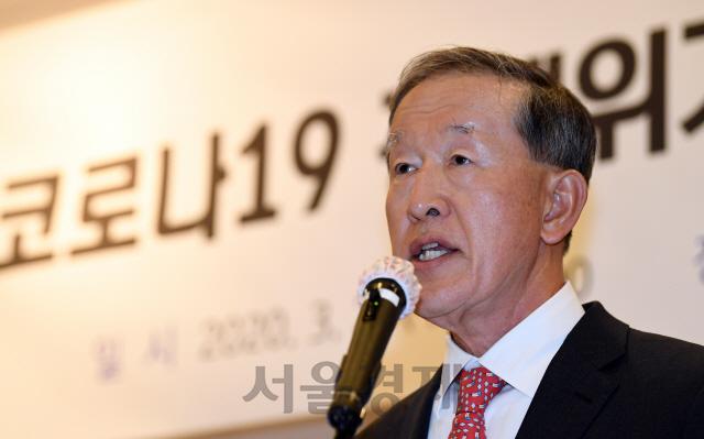 허창수 회장, 코로나19 관련 긴급 제언문 발표