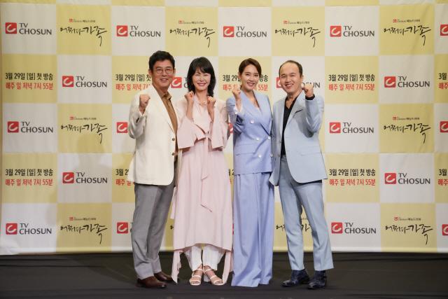 [SE★현장]'어쩌다 가족' 성동일X진희경X김광규X오현경, 이 조합 칭찬해(종합)