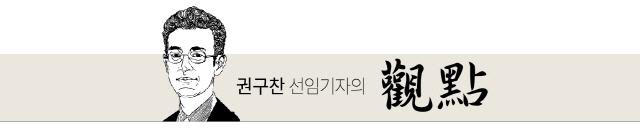 [관점]서울 아파트 '나홀로' 규제…박원순표 '35층 룰'은 금단의 벽인가