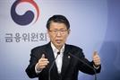 금융위, 증안펀드 출자 금융사 건전성 비율 완화 확대