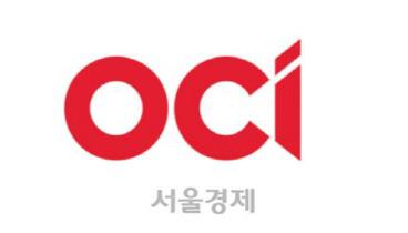[시그널] 나신평 'OCI 현금창출력 약화…신용등급 'A+'→'A 강등'
