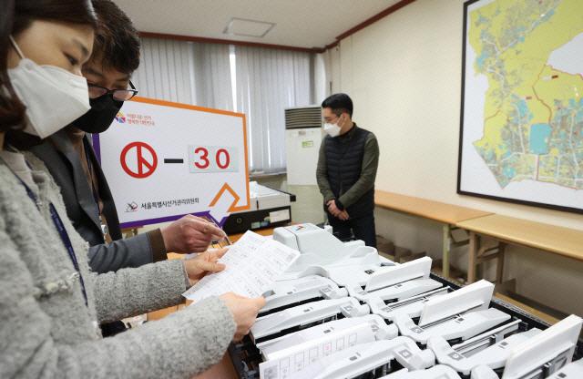 '코로나로 투표 못해'.. 재외공관 30곳 중지 요청