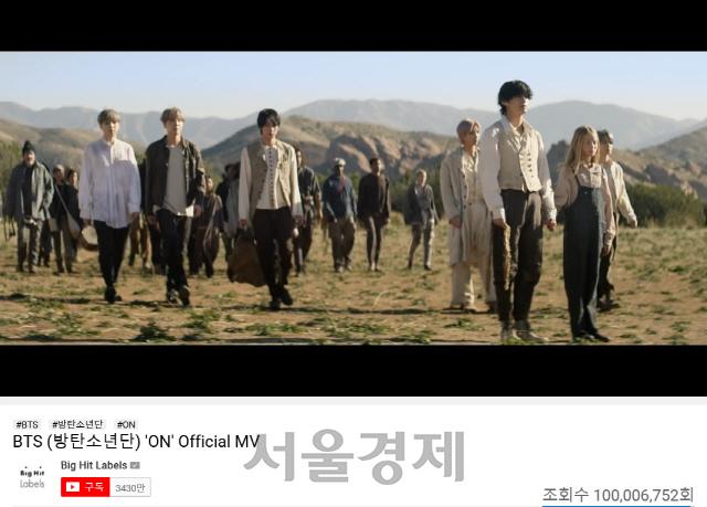 BTS, 'ON' 두 번째 뮤직비디오 1억뷰 돌파…통산 23번째로 韓 가수 최다