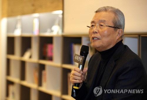 미래통합당 '김종인 선대위 영입 확정'