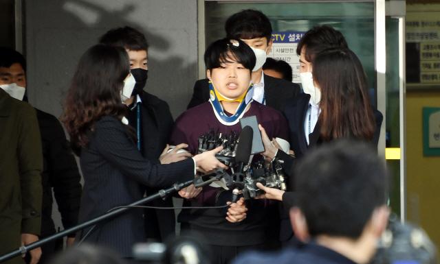검찰 '박사방' 사건 수사상황 공개한다