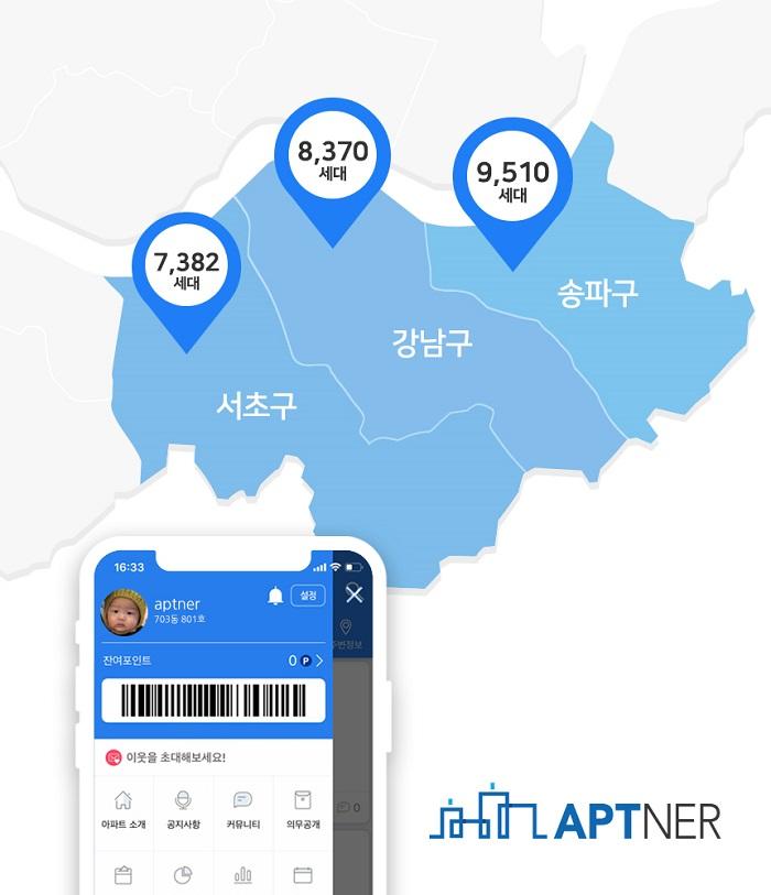 프리미엄 아파트의 필수 옵션, 강남ㆍ반포 평당 1억 아파트의 공통점은?