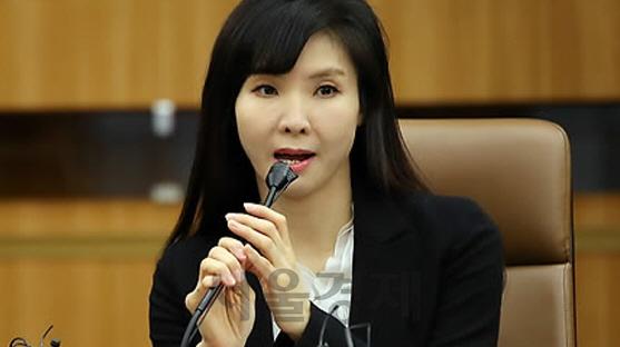 서지현 검사, '박사방' 법무부 TF 합류