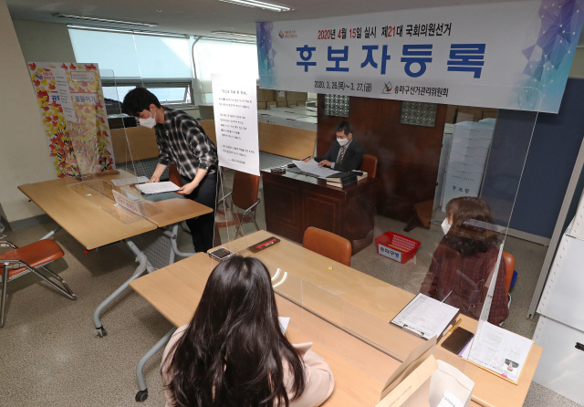 '코로나19' 신규 확진 104명 중 해외유입 관련 39명