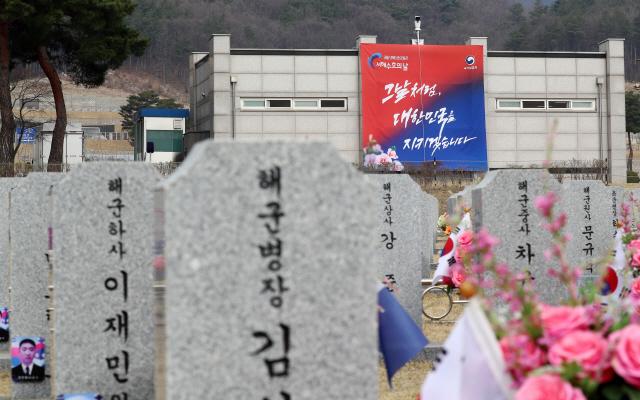 """""""제2연평해전, 천안함 피격, 연평도 포격···잊지 않겠습니다"""""""