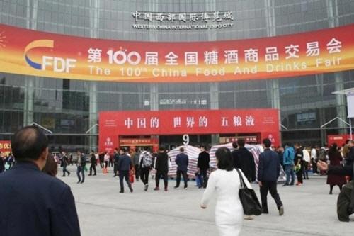 中, 최대 식품박람회 5월 개최…코로나19 사태 이후 첫 국제행사