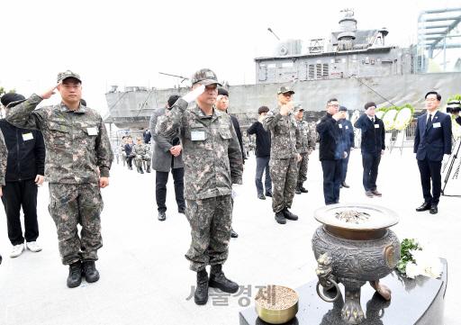 해군, 평택 2함대서 천안함 피격 10주기 추모식 거행